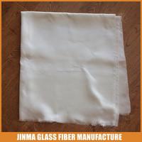 7660 Hisilica glass fiber cloth fire retardant drapery fabric electric materials