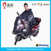 maiyu waterproof PVC polyester adult motorcycle rain poncho&rain poncho&poncho raincoat