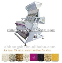 all led lamp touch screen Newest type mung bean,wheat,barley,corn rice sesame buckwheat, color sorter machine