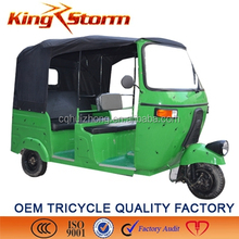 Comfortable tricycle 3 wheeled motorcycle bajaj three wheeler spares parts