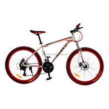 "Super 26"" Aluminum alloy MTB for sale,cheap cube mountain bike in china"