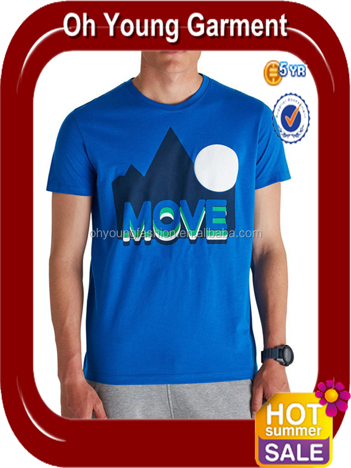 High quality sublimation print private label sportswear t for Dri fit t shirts manufacturer