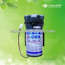 2014 high quality 50G/100G/75G Water Filter Parts Type ro booster pump