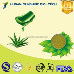 100% Natural Herbal Extract Aloe Vera Extract,Aloe Vera Extract Plant,Aloe Extract Powder