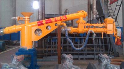 Resin Sand Mixer S28