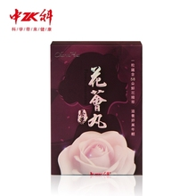 Health Food Products&Regulated Hormones&Zhongke Flower Essences Capsules