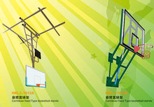 cantilever fixed type basketball stand