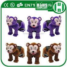 HI hot sale animal rides amusement coin operated kiddie rides for sale
