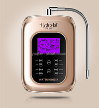 Word's Most Intelligent Alkaline Water Ionizer Purifier W/ Digital Touch Screen Voice Indicator Eco-Water Saving System
