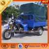 200CC 250CC 300CC hot sell in China powerful three wheel cargo motorcycle