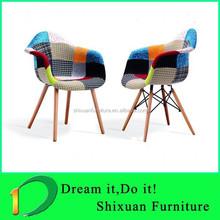 wood legs fabric cover modern chair