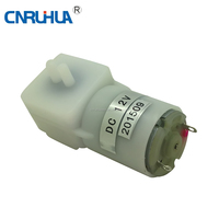 Newest Design Low Price 4inch air cooler water pump