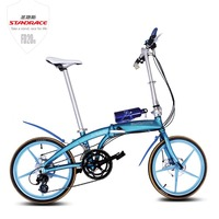 Affordable 20inch Pocket Aluminum Folding Cycle
