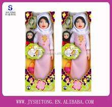 Hot Selling Muslim Fashion Fulla Doll Set with IC,Lovely Plastic Happy Family Toy Doll Set with Mother and Baby in Muslim Hijab