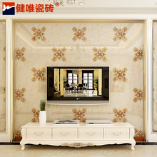 China high quality in door restaurant flow decorative floor and wall crystal porcelain tiles