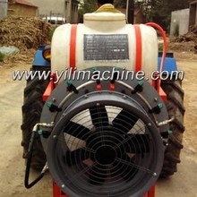 agriculture pharmacy spraying machine