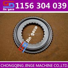 Qijiang Transmission Clutch Hub 1156304039 for King Long /Yaxing Coach/Higer Bus