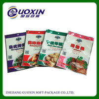 made in china printed food packaging custom resealable plastic bags