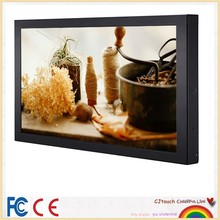 27inch touch screen monitor , touchscreen monitor for industrial