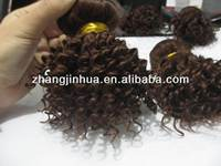 10 inch beautiful Brown color natural Jerry curl Brazilian hair extension