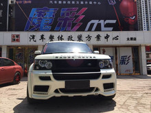 auto tuning bumpers haman design body kit for land range rove sport 2010-2012 year. FRP material OEM quality. perfect fitment