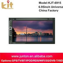 Hight quality car dvd player with gps captiva