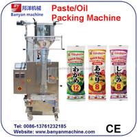 Automatic small Peper/Tea/Salt/Liquid/Ketchup/Tomato paste/Shampoo/Water/sugar sachet packing machine