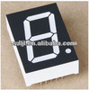 2015 Hot Sale One digit blue/red/yellow color 1.5 inch LED single Digital Display