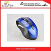 Latest Wireless Computer Mouse