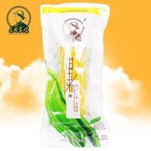 Super espiga de milho doce com alta qualidade