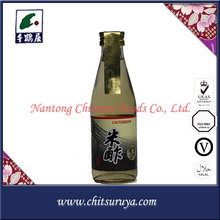 sushi rice,200ml Healthy imported food vinegar