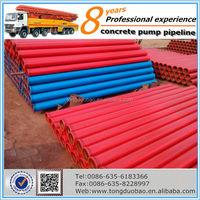 High pressure concrete pump parts concrete boom pipe