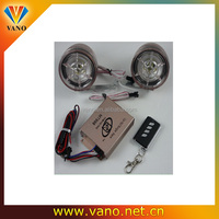 High quality auti medical alarm system for motorcycle