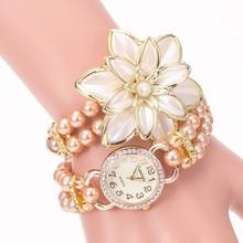 Women Watches Flower Design Faux Pearl Round Dial Analog Quartz Bracelet WristWatches