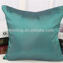 Dyed Solid Colour Satin Bright Cushion Covers Cushions