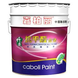 China Water Based Acrylic Coating/Building Construction Primer Paint