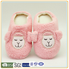 GCE902 girls and animal sex fashion shoes 2015 for women with sheepskin ladies indoor slipper