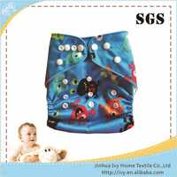 solid color baby colth nappy disposable diaper raw materials pe film