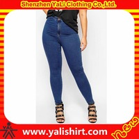 Customized top quality lightweight super stretch high rise cotton/elastane fat women jeans low price