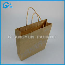 Good Quality Recyclable Customize Brown Kraft Paper Bag