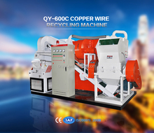 Full-auto High Separation Rate Coated Copper Wire Recycling Machine