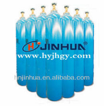 Seamless Steel Cylinder for oxygen gas