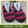 /product-gs/w-1257-knit-handmade-soft-indoor-anti-slip-slipper-crochet-hand-shoes-60233521911.html