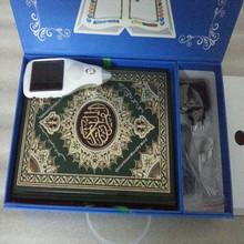Elegance package islamic digital quran with pen