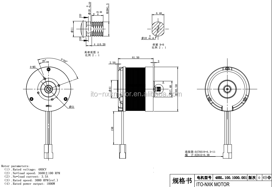 applied in electric bicycle motor brushless motor 1000w