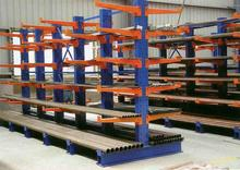 Hot selling Dongguan Evergrows Heavy duty Cantilever Rack,Storage racking system for long objects