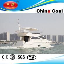 China coal group 2015 Newest model 8.67m cruiser fishing yacht