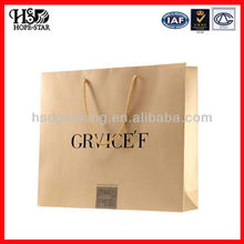 High quality clothing packaging apparel paper bag and paper box