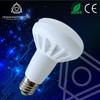 2015 Hot Sale E27 R80 BULB LIGHT 8W LED LIGHT with CE&RoHS Approval from china supplier
