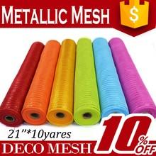 best selling in America 10'' plastic mesh with metallic lines